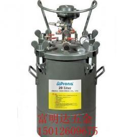气动喷漆压力桶 台湾宝丽牌自动喷漆压力桶