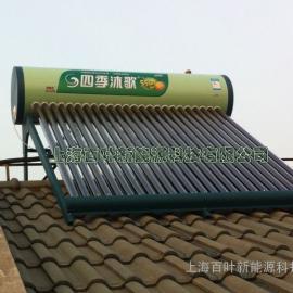 四季沐歌太阳能热水器550系列
