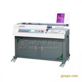 金图PB-6600全自动胶装机 环保活性炭滤烟