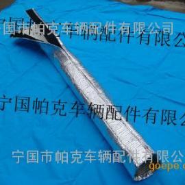 搭扣式反辐射耐高温绝缘防护套管