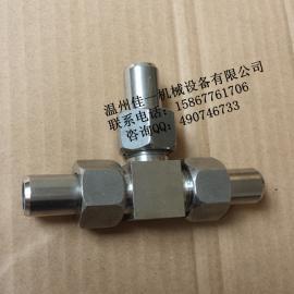 浙江温州供应不锈钢焊接式三通管接头(焊接三通中间接头)