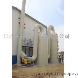 赣州酸雾吸收塔、废气净化处理塔厂家