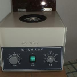 80-1低速大容量台式电动离心机