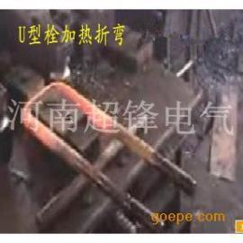 高强度标准件热镦设备cf标准件红冲透热成型cf标准件透热厂家
