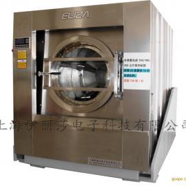 水洗机 工业水洗机 洗衣机 洗衣房设备