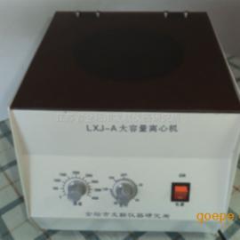 LXJ-A台式低速大容量电动离心机