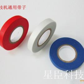 云南省绑枝机带子批发最好的绑蔓机带子绑枝机胶带生产家