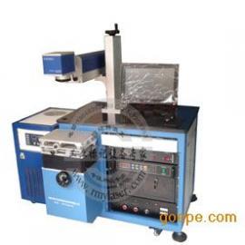 重庆 金属激光打码机-50瓦半导体激光打码机
