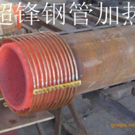 泵管淬火设备 泵管淬火炉内壁淬火的又一技术革命
