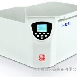 3H12RI智能高速冷冻离心机
