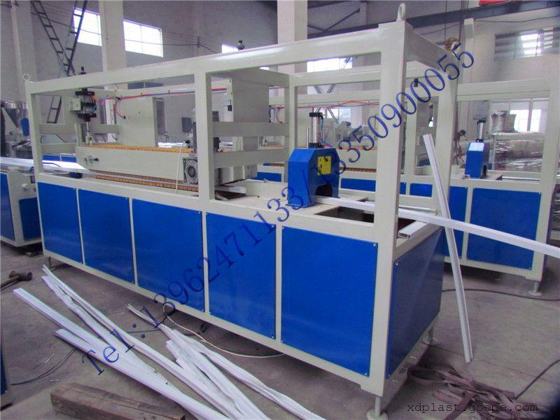 PVC门窗型材生产设备