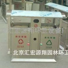 汇宏源翔-001金属垃圾桶全国批发价格