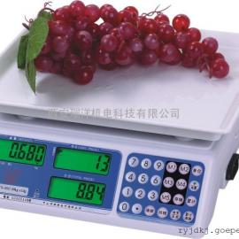 HX-J1电子计价秤