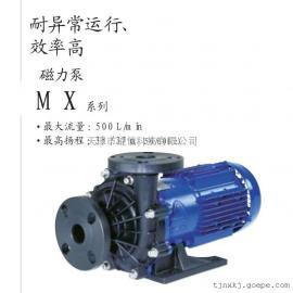 日本易威奇Iwaki磁力泵MX系列磁力泵
