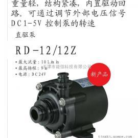日本易威奇Iwaki磁力泵RD系列