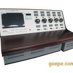 CPS-5型压力传感器报警仪综合校验台