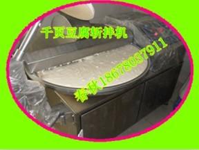 安井烧鱼板全套加工设备生产厂家免费工艺技术包教包&