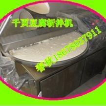 千页豆腐80L斩拌机,鱼豆腐高速斩拌机,4500转斩拌机