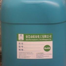 精密水系统除垢剂/循环系统清洁剂/冷却塔水垢清洗剂