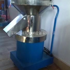 深圳品牌304筛粉机 烤炉配件 涂装配件 瓦斯炉头配件