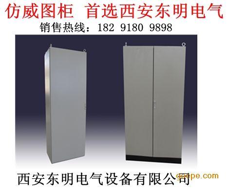 西安东明仿威图2000*8000*600九折型材控制柜