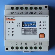 安科瑞新品单相消防电源监控模块AFPM1-AV/AVI厂家直销