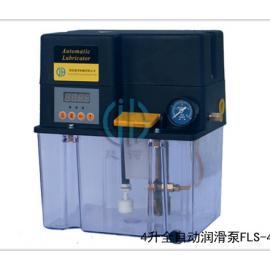 供应建河稳定FLS-4全自动稀油润滑泵
