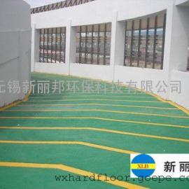 无震动防滑坡道材料