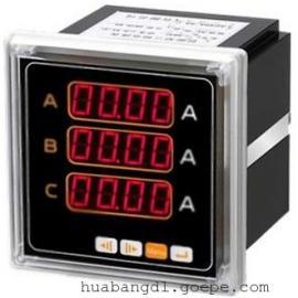 PD194I-9K4三相电流表首选浙江华邦电力仪表供应商