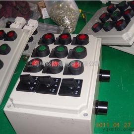 生产BZC51防爆操作柱,远程控制操作柱 1M防爆操作柱