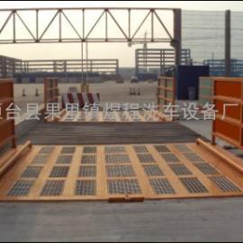 煜程平板式洗轮机厂家供应