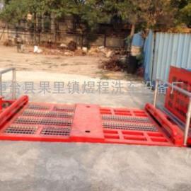 供应煜程基坑平板式洗轮机