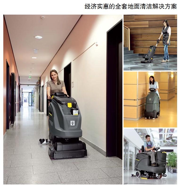德国凯驰洗地吸干机 凯驰洗地机 电瓶洗地机 上海洗地机