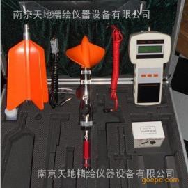 LS20B型旋桨式流速仪(流速流量仪)