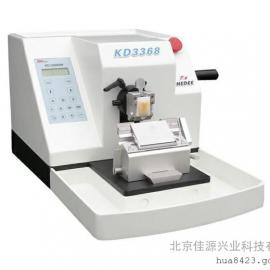 KD-3368AM全自动组织切片机