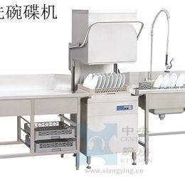 翔鹰XYXWZ1提拉式洗碗机  提拉式洗碗机厂家