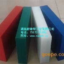 超高分子量聚乙烯耐磨垫块