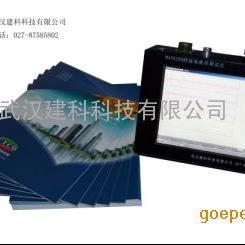 武汉建科WAVE2000S剪切波测试仪/波速测试仪/波速仪 波速测井