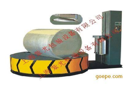 上海二次元缠绕机;圆纸缠绕包装机;无纺布缠绕机厂家
