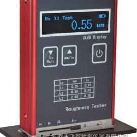 金属表面粗糙度测量仪器