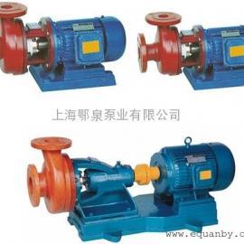上海S型玻璃钢离心泵