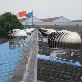 YB-300屋顶无动力风帽,不锈钢联合无动力风机