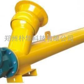 管式螺旋输送机-郑州输送机厂家-混凝土螺旋输送机