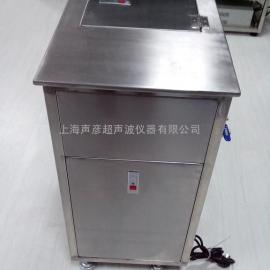 厂家直销单槽全自动超声波清洗机,电磁阀空气阀专用超声波清洗机