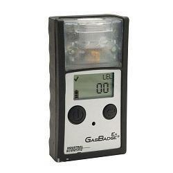 GB90单一可燃气体检测仪,GB90便携式气体探测器