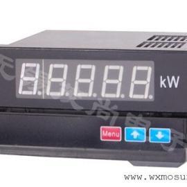 带4-20mA模拟输出三相功率表