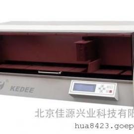 KD-TS3D生物组织脱水机,脱水机
