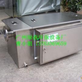 供应深圳全自动油水分离器,汕头餐饮全自动油水分离器