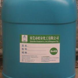 清除电池铝壳拉伸油的化学油污清洁材料厂家