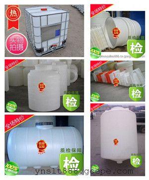 1吨塑料桶1T塑料桶
